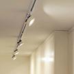 SLV трековые светильники