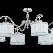 потолочные светильники Kutek с тканевыми плафонами