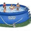 Бассейн Easy set 54914 457х91см от фабрики Intex.