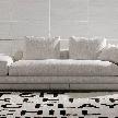 На фото: модель Beat от фабрики Minotti, дизайн Guillaumier Gordon.