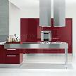 Кухонный гарнитур Gallery от фабрики Berloni.