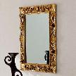 Зеркало eldorado от фабрики Cattelan italia.