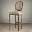 Барный стул FC011-70-OAK фабрики Restoration Hardware. Репродукция винтажного французского стула.