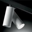 Светильник Ultra Twin AD фабрики Delta Light.