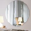 зеркало Stripes от фабрики Cattelan italia.