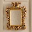 зеркало премиум 37 от Silvano Grifoni.
