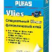 EURO3000 Флизелиновый обойный клей от PUFAS.