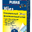 EURO3000 Флиз-Директ с синим индикатором от PUFAS.
