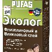 Эколог Флизелиновый специальный клей от PUFAS.