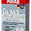 GLASS клей для стеклообоев и обоев под окраску от PUFAS.