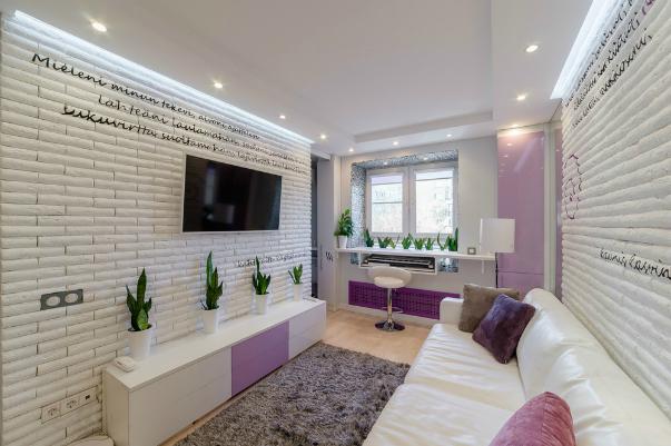 Дизайн комнаты 20 кв.м. в однокомнатной квартире