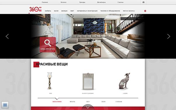 e1b4eb1400e8 Плюсы и минусы покупки предметов интерьера через интернет-магазины