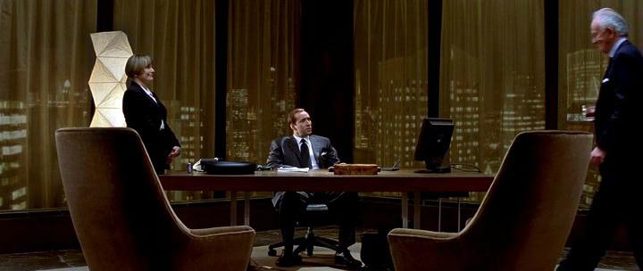 В кабинете босса