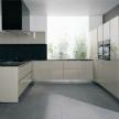 Кухня Continua CH от фабрики Binova, дизайн Casiraghi Fabio, Nava Paolo.