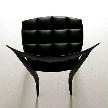 На фото: стул Charme от фабрики Fasem.
