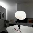 На фото: светильник Gregg от компании Foscarini.