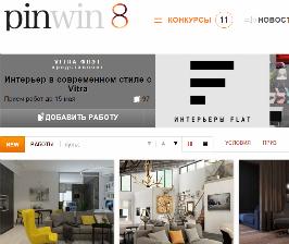 Анонсирован конкурс от ФЛЭТ и Vitra