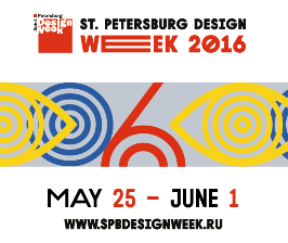 St. Petersburg Design Week 2016 уже скоро