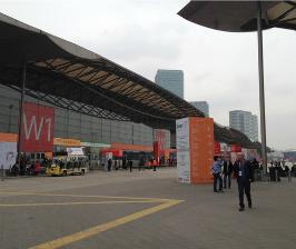 В Шанхае прошла выставка DOMOTEX asia / CHINAFLOOR 2016