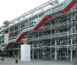 Центр Помпиду