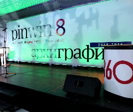 Восьмой PinWin: фото с праздника