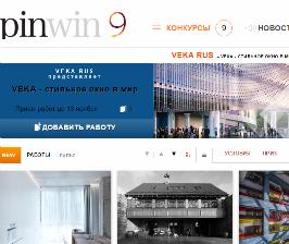 На PinWIn.ru cтартовап новый конкурс от Veka