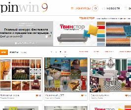 «Твинстор» проводит конкурс для дизайнеров