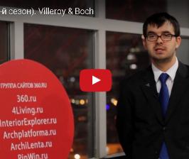 Villeroy & Boch на церемонии PinWin-9