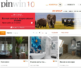 Am Group анонсирует конкурс на PinWin