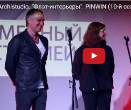 Победители конкурса Cassina.<br> Видео с десятой церемонии награждения