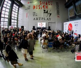 St. Petersburg Design Week 2017 состоялась