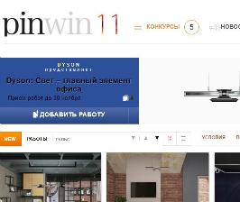 Конкурс от Dyson на PinWin