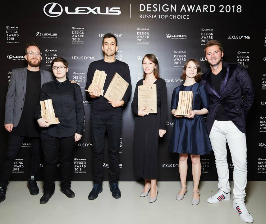 Победители конкурса Lexus Design Award 2018 RussiaТор Choice