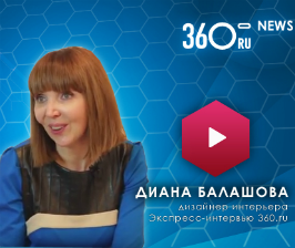 Диана Балашова.  Экспресс-интервью для 360.ru на i Saloni WorldWide Moscow 2017