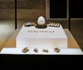Номинация «Выбор аудитории» конкурса Lexus Design Award