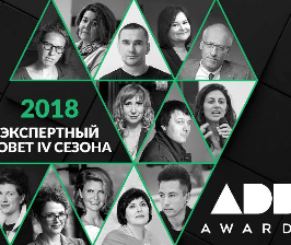 ADD AWARDS 2018