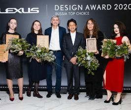Победители конкурса LEXUS DESIGN AWARD RUSSIA  Top choice 2020