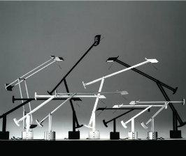 Рабочая настольная лампа