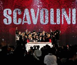 Полвека Scavolini