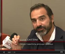 Секреты Cassina