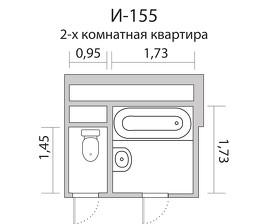 5 проектов санузла в двушке дома серии И-155