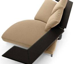 <strong>20</strong> диванов интересного дизайна
