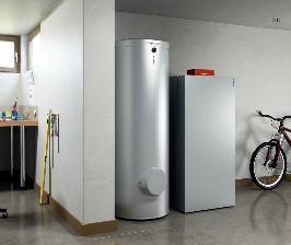 Как устроена система водяного отопления