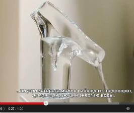 Миланский водоворот Старка и Axor.<br> Видео с выставки iSaloni 2014