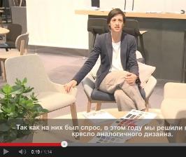 Простые трансформации Alki. <br>Видео с выставки iSaloni 2014