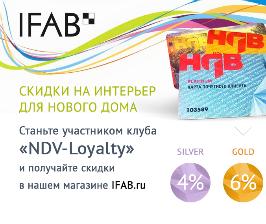IFAB участвует в программе лояльности