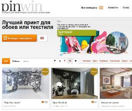 Определились лидеры конкурса дизайна «Иллюзия внутри»