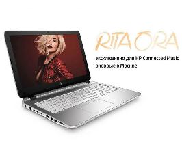 HP дарит билет на концерт при покупке ноутбука