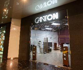 Canton дебютирует в России