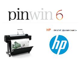 Новый конкурс на сайте PinWin
